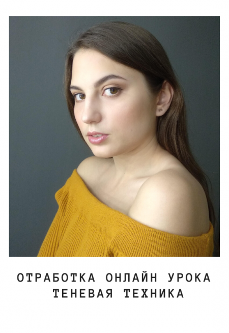 98_onlinekursvisagist