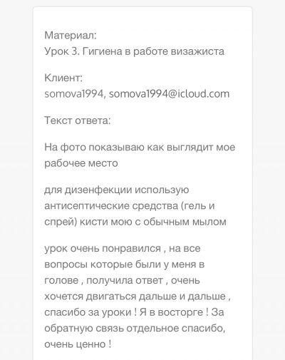 FullSizeRender_1569415741