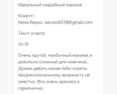 IMG_E0882