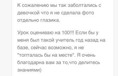 IMG_E4069
