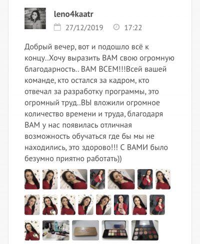 IMG_E7068