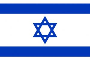 ilisraelflag_111655
