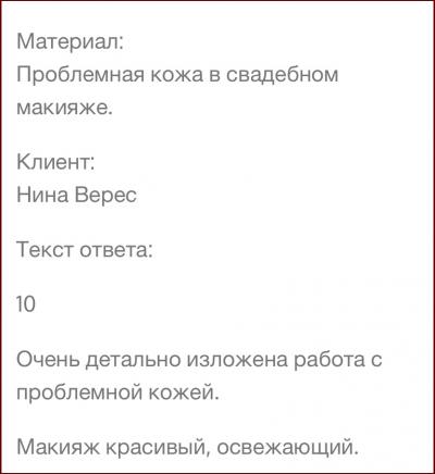 problemnaya2
